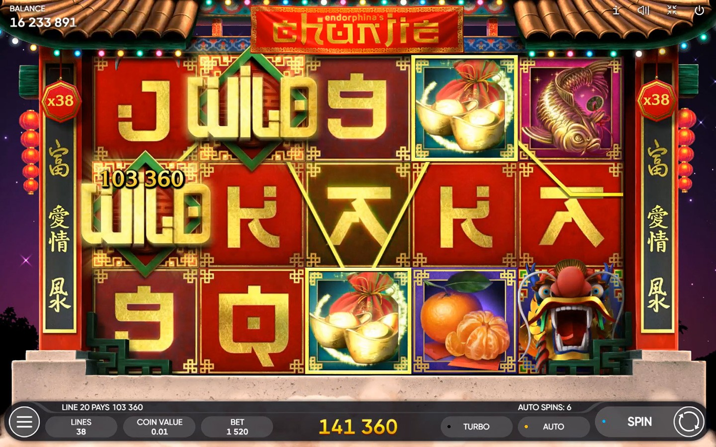 TOP CHINESE SLOTS OF 2020 | Play CHUNJIE SLOT online!