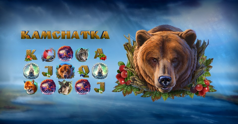 SLOT GAME DEVELOPMENT COMPANY | Kamchatka Slot is released!