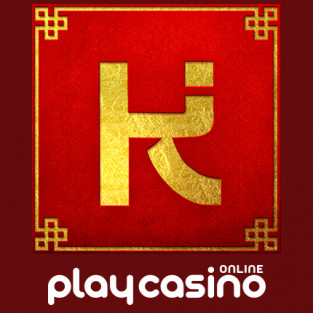 Review from PlayCasinoOnline.net